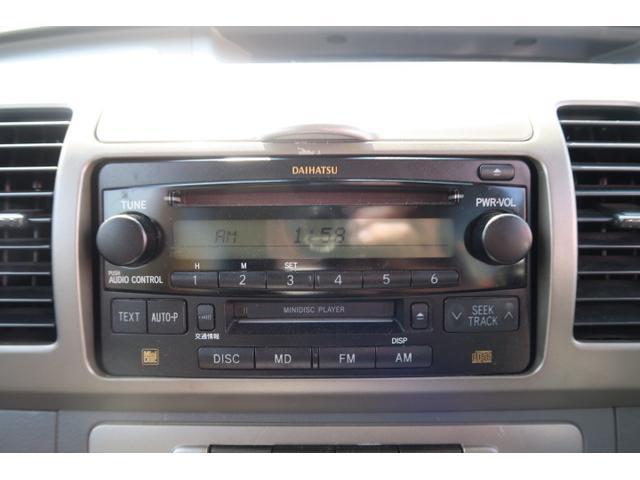 カスタムVSターボ オートエアコン スマートキー CD MD 電動格納ミラー 純正15AW(30枚目)