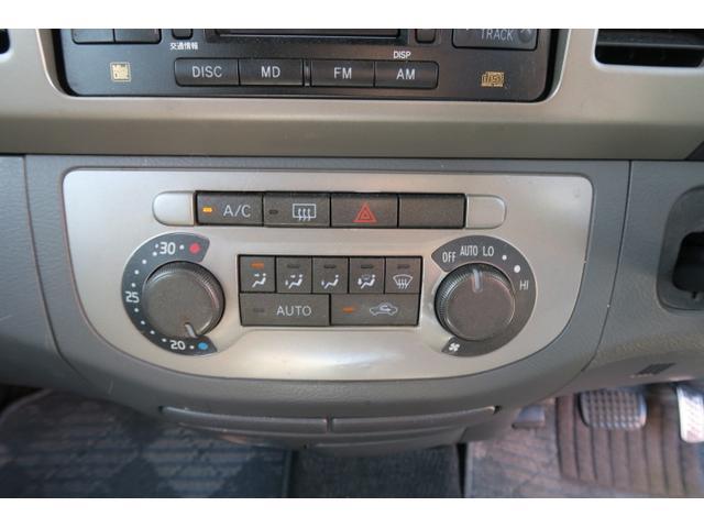 カスタムVSターボ オートエアコン スマートキー CD MD 電動格納ミラー 純正15AW(31枚目)