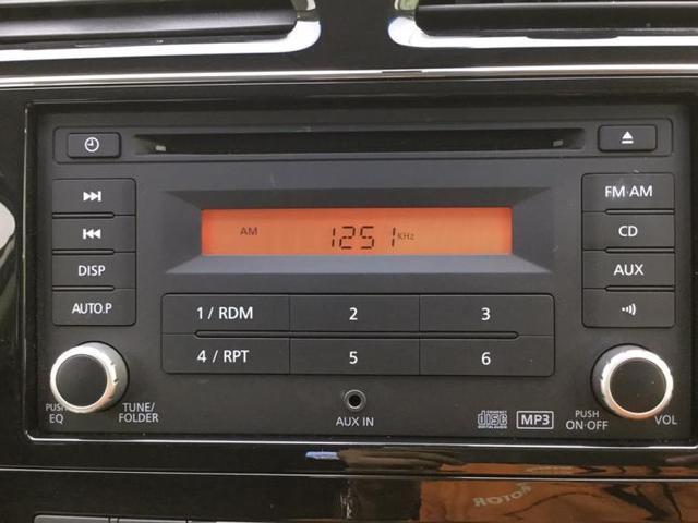 20X VセレクションプラスセーフティHV オートクルーズ両側パワスラ 衝突被害軽減システム 両側電動スライド レーンアシスト 盗難防止装置 アイドリングストップ(9枚目)