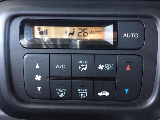 G・ホンダセンシング 修復歴無 アイドリングストップ スライドドア 衝突被害軽減ブレーキ  衝突安全ボディ 取扱説明書・保証書 セキュリティアラーム デュアルエアバック ヘッドライトレベライザー EBD付ABS(10枚目)