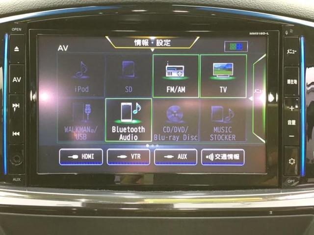 ハイウェイスターSアーバンクロム 純正 8インチ メモリーナビ/ヘッドランプ LED/EBD付ABS/TV/エアバッグ 運転席/エアバッグ 助手席/アルミホイール/パワーウインドウ/キーレスエントリー/オートエアコン ワンオーナー(9枚目)