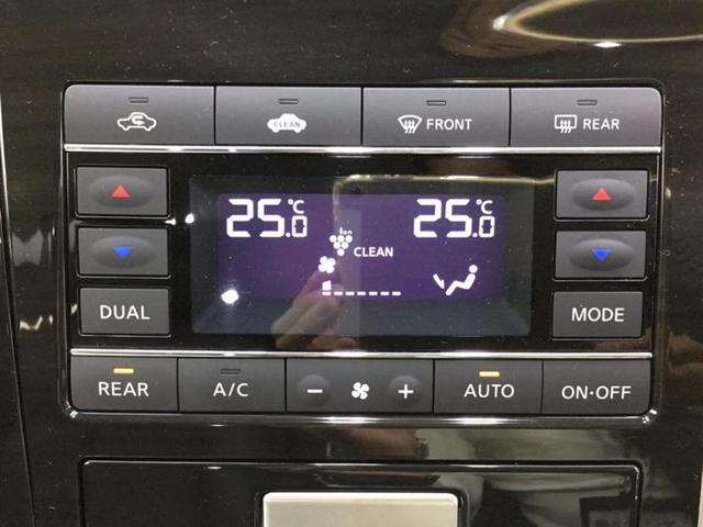 ハイウェイスターSアーバンクロム 純正 8インチ メモリーナビ/ヘッドランプ LED/EBD付ABS/TV/エアバッグ 運転席/エアバッグ 助手席/アルミホイール/パワーウインドウ/キーレスエントリー/オートエアコン ワンオーナー(11枚目)