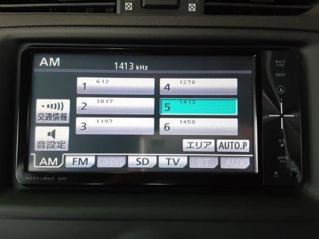 250Gリラックスセレクション 純正 7インチ メモリーナビ/ヘッドランプ HID/ETC/EBD付ABS/TV/エアバッグ 運転席/エアバッグ 助手席/アルミホイール/パワーウインドウ/キーレスエントリー/オートエアコン(10枚目)