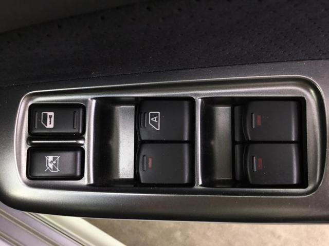 2.5iアイサイトアルカンターラセレクション 社外 7インチ メモリーナビ/シート ハーフレザー/車線逸脱防止支援システム/ヘッドランプ HID/EBD付ABS/横滑り防止装置/アイドリングストップ/TV/エアバッグ 運転席 電動シート 4WD(12枚目)