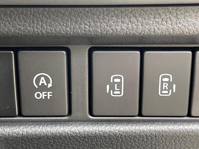 ハイブリッドX セーフティサポート/両電スラ//両側電動スライドドア/EBD付ABS/横滑り防止装置/アイドリングストップ/エアバッグ 運転席/エアバッグ 助手席/エアバッグ サイド/パワーウインドウ/オートエアコン(11枚目)
