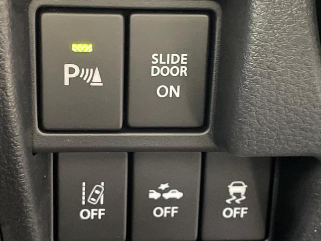 ハイブリッドX セーフティサポート/両電スラ//両側電動スライドドア/EBD付ABS/横滑り防止装置/アイドリングストップ/エアバッグ 運転席/エアバッグ 助手席/エアバッグ サイド/パワーウインドウ/オートエアコン(13枚目)