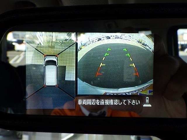 ハイウェイスターXターボ アラウンドビューモニター LED(9枚目)