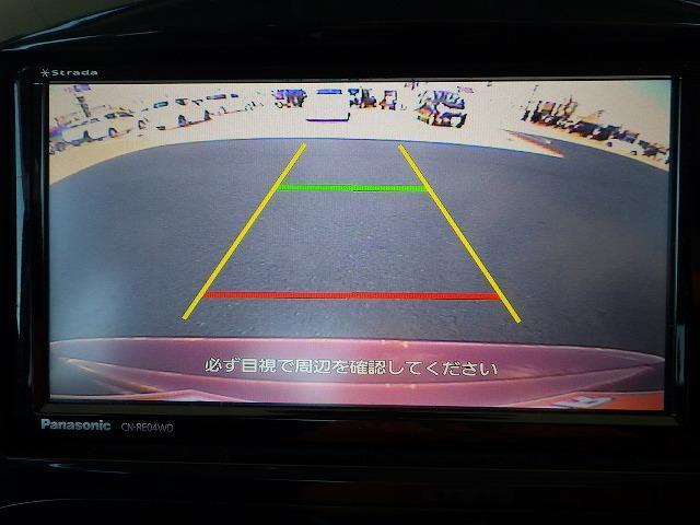 「日産」「ジューク」「SUV・クロカン」「福岡県」の中古車6