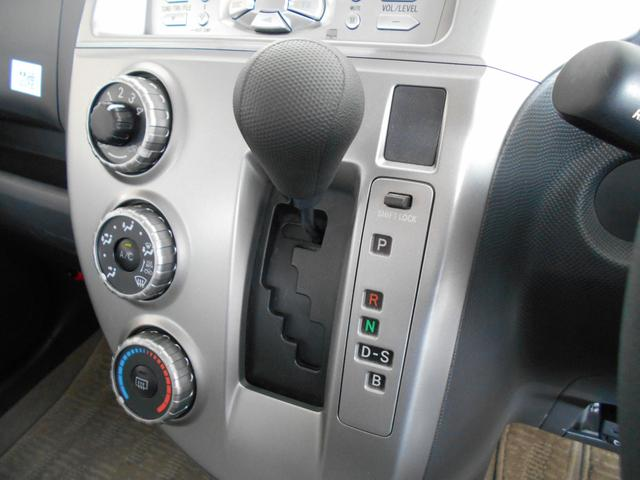 トヨタ ラクティス X キーレス CD ETC 電動格納ミラー レンタUP