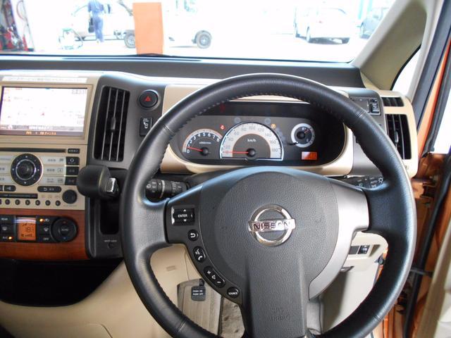 日産 セレナ 20G スマートキー 左電動スライドドア ETC レンタUP