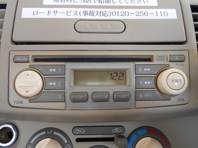 12S ワンタッチコレクション スマートキー レンタUP(10枚目)