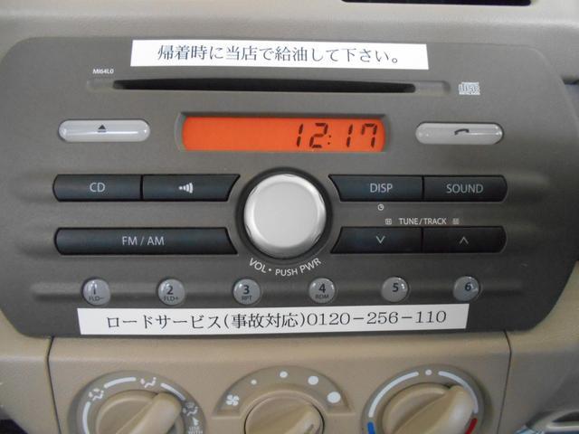 X スマートキー ETC 電動格納ミラー CD レンタUP(10枚目)