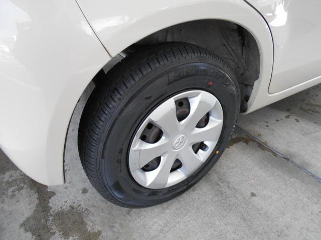 「トヨタ」「パッソ」「コンパクトカー」「福岡県」の中古車20