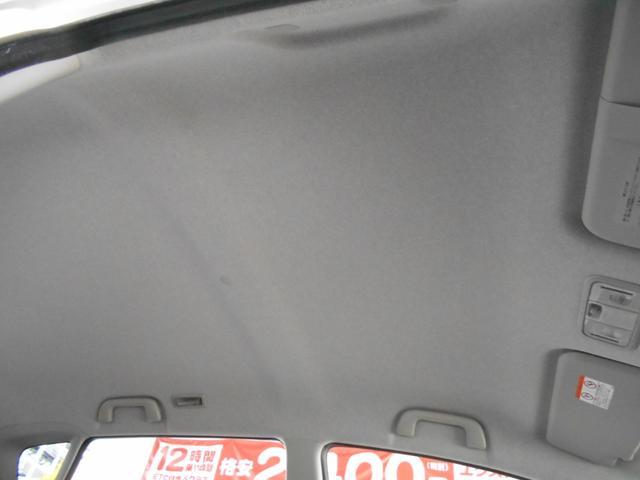 「ダイハツ」「ムーヴ」「コンパクトカー」「福岡県」の中古車12