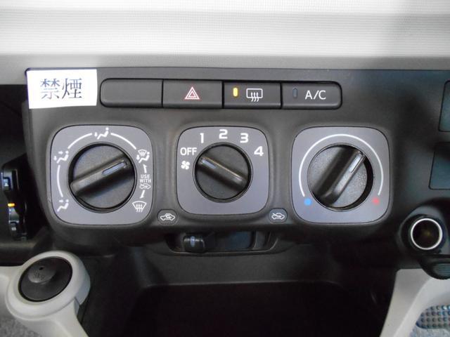 「トヨタ」「パッソ」「コンパクトカー」「福岡県」の中古車23