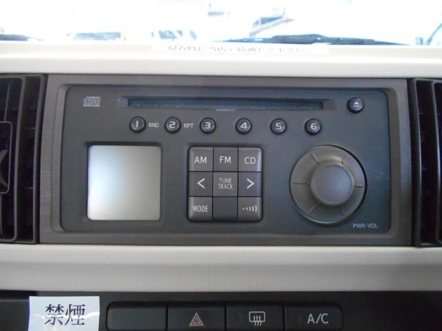 X キーレス ETC 電動格納ミラー CD レンタUP(10枚目)