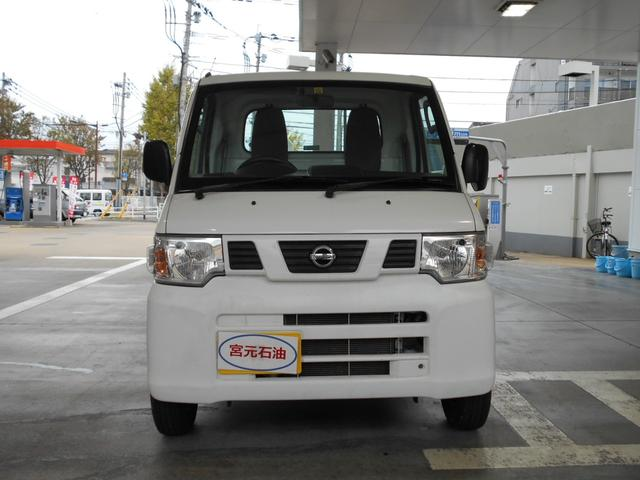 「日産」「クリッパートラック」「トラック」「福岡県」の中古車2