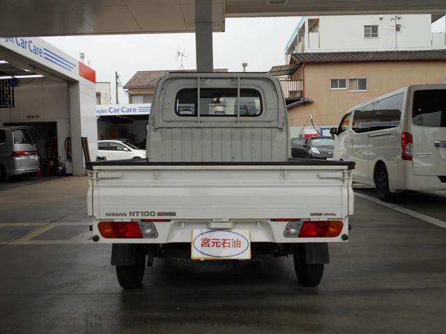 「日産」「クリッパートラック」「トラック」「福岡県」の中古車3