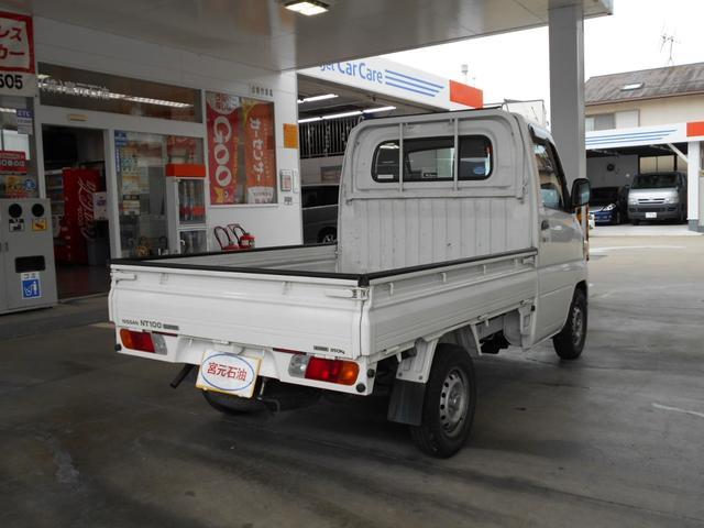 「日産」「クリッパートラック」「トラック」「福岡県」の中古車8