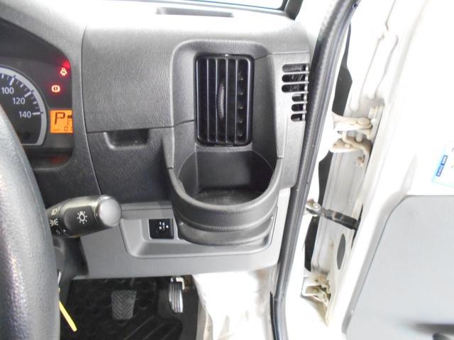 「日産」「クリッパートラック」「トラック」「福岡県」の中古車24