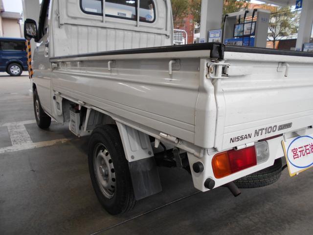 「日産」「クリッパートラック」「トラック」「福岡県」の中古車35