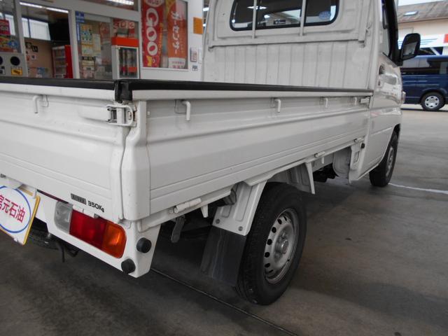 「日産」「クリッパートラック」「トラック」「福岡県」の中古車36