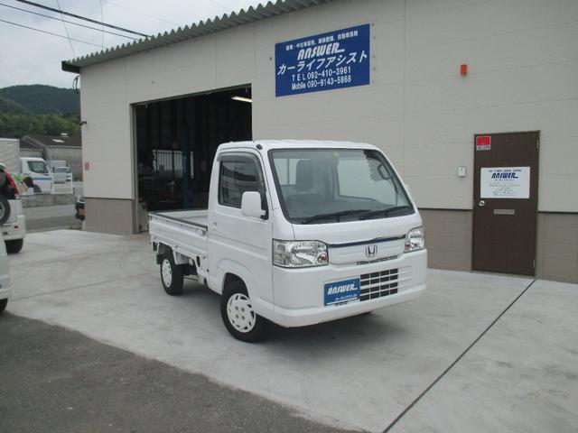 「ホンダ」「アクティトラック」「トラック」「福岡県」の中古車7