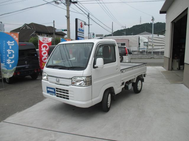 「ホンダ」「アクティトラック」「トラック」「福岡県」の中古車8