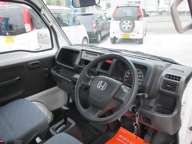 「ホンダ」「アクティトラック」「トラック」「福岡県」の中古車12