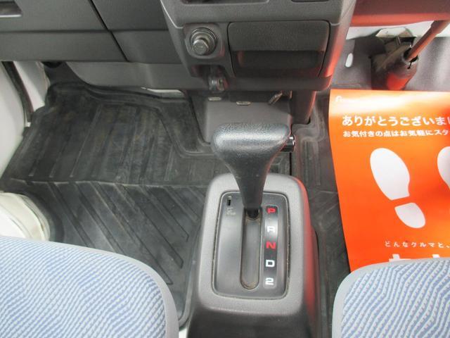 「ホンダ」「アクティトラック」「トラック」「福岡県」の中古車14