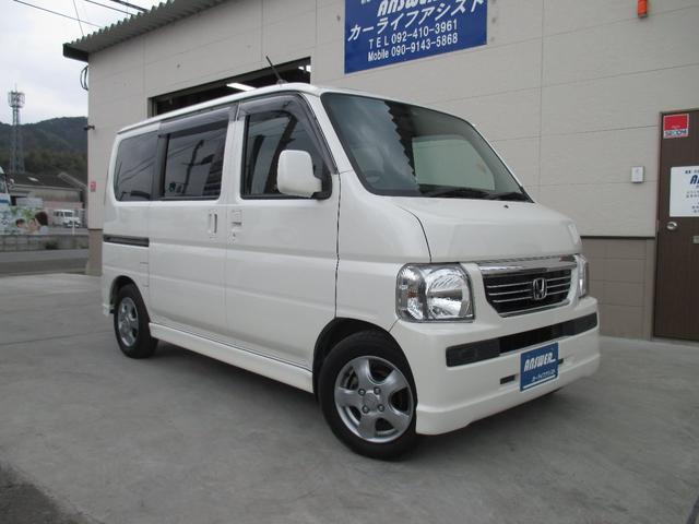 「ホンダ」「バモス」「コンパクトカー」「福岡県」の中古車6