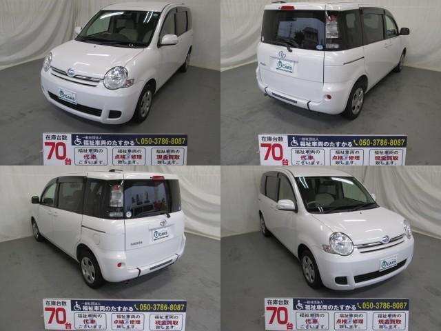 スロープタイプ車いす1基積6人乗り 全国対応1年間無料保証(5枚目)