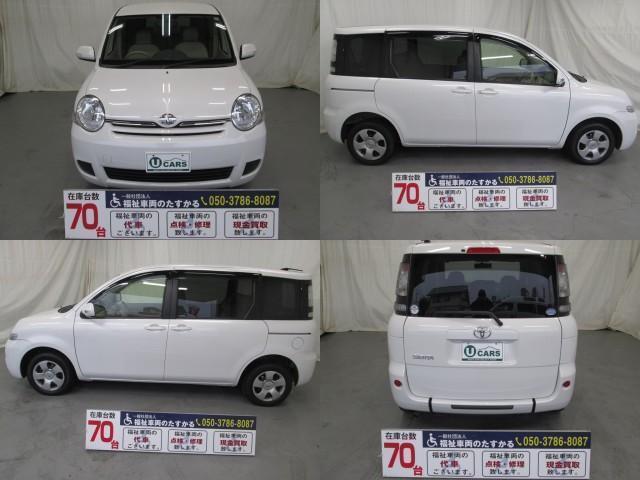 スロープタイプ車いす1基積6人乗り 全国対応1年間無料保証(6枚目)