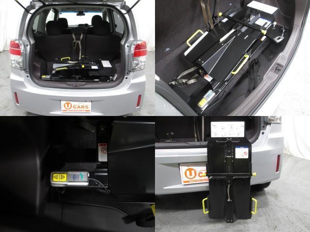 助手席回転チルトシート 電動車椅子収納装置 全国無料一年保証(8枚目)