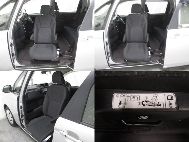助手席回転チルトシート 電動車椅子収納装置 全国無料一年保証(9枚目)