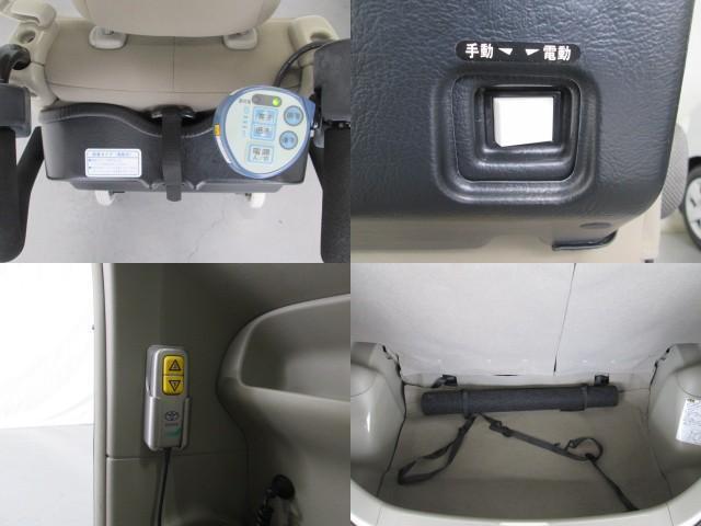 助手席リフトアップ脱着シート電動介護式車椅子全国無料一年保証(14枚目)