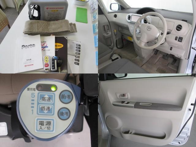 助手席リフトアップ脱着シート電動介護式車椅子全国無料一年保証(16枚目)