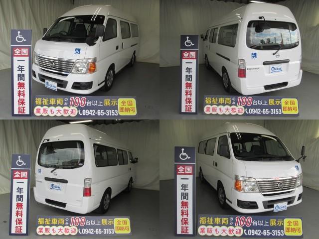 リフタータイプ車イス2基積10人乗 福祉車両 1年保証(4枚目)