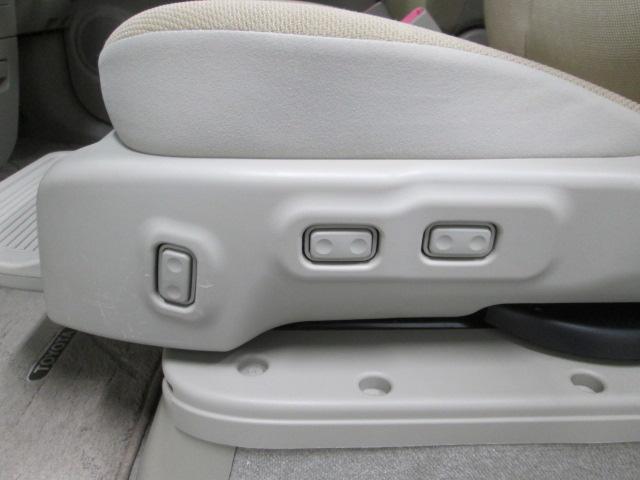 助手席リフトアップシート5人乗り 福祉車両 一年保証(9枚目)