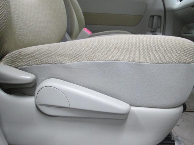 助手席リフトアップシート5人乗り 福祉車両 一年保証(20枚目)