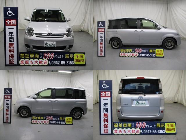 4WD助手席リフトアップシート7人乗り 福祉車両 一年保証(3枚目)