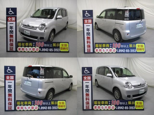 4WD助手席リフトアップシート7人乗り 福祉車両 一年保証(4枚目)