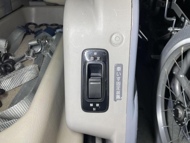 福祉車両・電動リヤリフター・4台積・9人乗・禁煙車ワンオーナー・ストレッチャー固定装置・PVガラス・キーレス・スペア1本・左スライドドアバックドアイージークローザー・車検R4年3月まで・社外CDラジオ(37枚目)