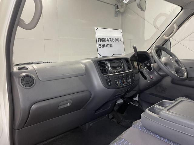 福祉車両・電動リヤリフター・4台積・9人乗・禁煙車ワンオーナー・ストレッチャー固定装置・PVガラス・キーレス・スペア1本・左スライドドアバックドアイージークローザー・車検R4年3月まで・社外CDラジオ(70枚目)