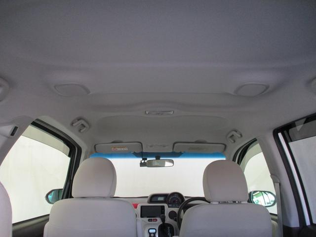 福祉車両・助手席リフトアップシート・5人乗・走行52千K・ワンオーナー・禁煙車・左電動スライドドア・純正SDナビ・TVフルセグ・スマートキー・プッシュスタート・アイドリングストップ・Bカメラ・ETC(23枚目)