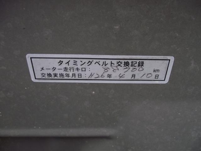 ダイハツ ネイキッド G 5速トニコオレンジ タイミングベルト交換済 14アルミ