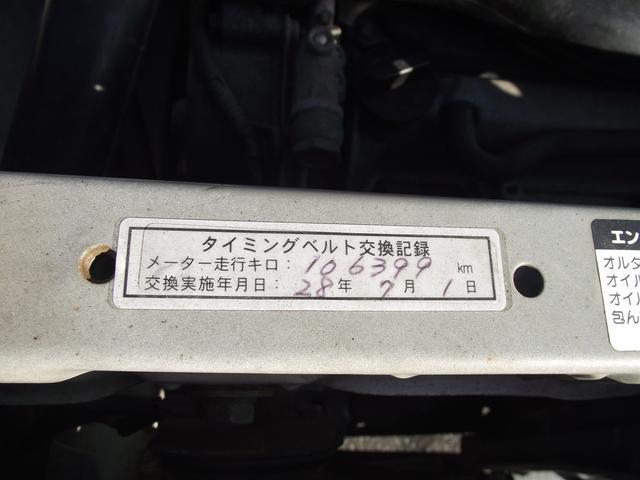 G ほんわかポムポムイエロー4すみ&内装パネル Tベル済み(2枚目)