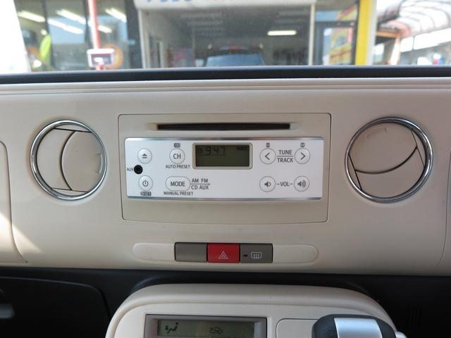 ココアX スマートキー アイドリングストップ ベンチシート CD 盗難防止装置 ABS(17枚目)