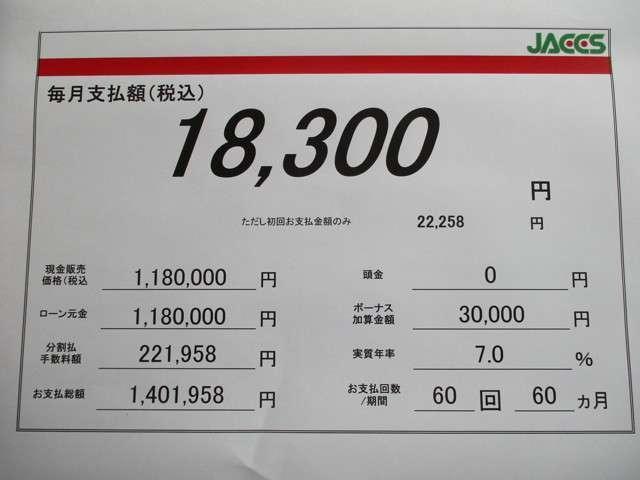 「三菱」「eKカスタム」「コンパクトカー」「大分県」の中古車4