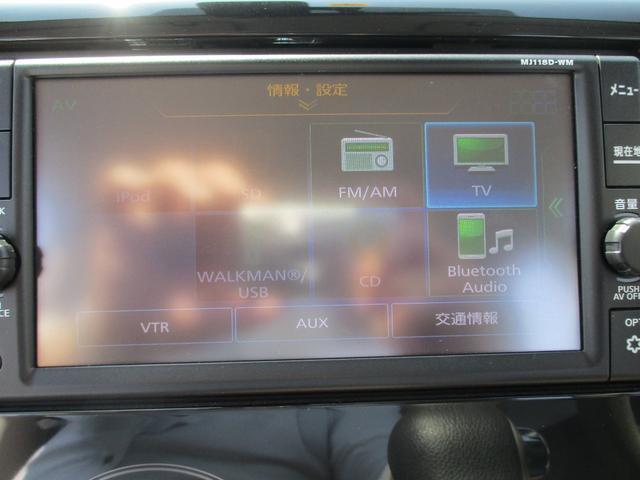 M e-アシスト プラスエディション 前後誤発進抑制機能 ナビTV ABS Bカメラ メモリーナビ シートヒーター キーレス 地デジ アイドリングストップ エアコン(28枚目)